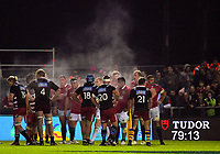 The teams prepare to set a scrum in the final minute of the 2017 DHL Lions Series rugby union match between the NZ Provincial Barbarians and British & Irish Lions at Toll Stadium in Whangarei, New Zealand on Saturday, 3 June 2017. Photo: Dave Lintott / lintottphoto.co.nz