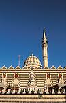Jordan, Derwish Mosque in Amman&#xA;<br />