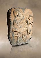 Hittite monumental relief sculpture. Late Hittite Period - 900-700 BC. Adana Archaeology Museum, Turkey.