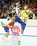 Bosnia Herzegovina's Nikola Prce during 2018 Men's European Championship Qualification 2 match. November 2,2016. (ALTERPHOTOS/Acero)