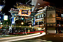 Yokohama Chinatown - 150 years of history in Japan