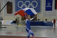SPEEDSKATING: 15-02-2020, Utah Olympic Oval, ISU World Single Distances Speed Skating Championship,  5000m Ladies, Natalia Voronina (RUS), World Record, 6:39.029, ©photo Martin de Jong