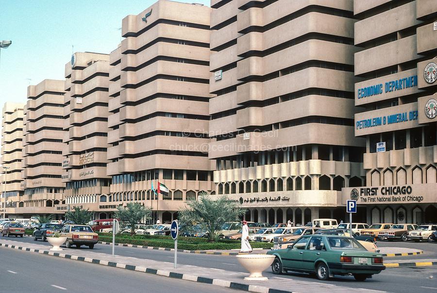 Sharjah, United Arab Emirates, UAE.  Main Commercial Street. Photographed February 1985.