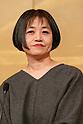 Akutagawa Prize and Naoki Prize Announced