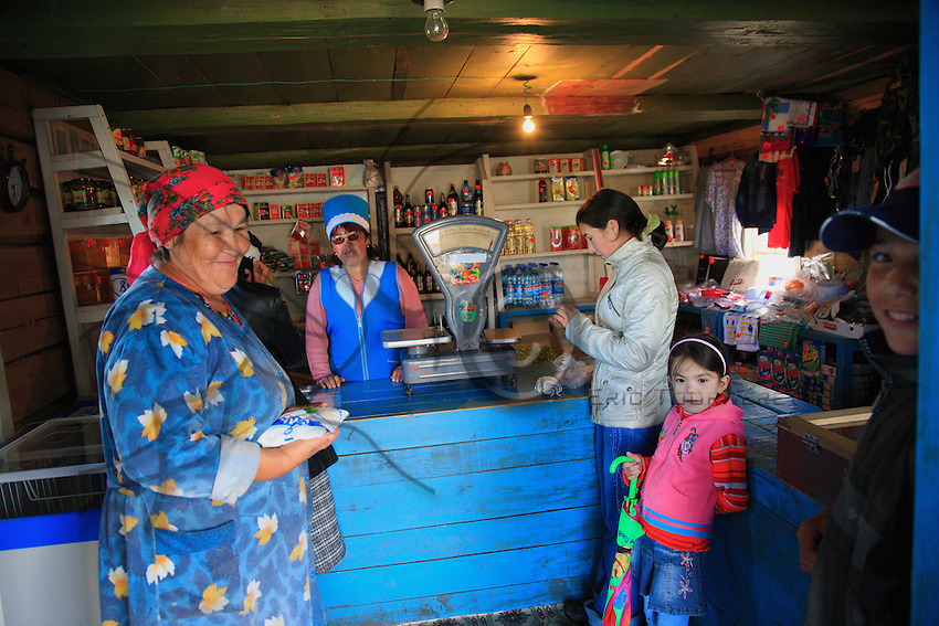 The grocery shop in Gadel-Gareyero. Bashkir villagers live self-sufficiently; they only purchase in the shop products that they can't make themselves: flour, sugar, clothing…