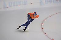 SPEEDSKATING: 07-12-2018, Tomaszów Mazowiecki (POL), ISU World Cup Arena Lodowa, 500m Ladies Division A, Femke Beuling (NED), ©photo Martin de Jong