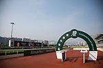 SHA TIN,HONG KONG-APRIL 29:Sha Tin Racecourse on April 29,2017 in Sha Tin,New Territories,Hong Kong (Photo by Kaz Ishida/Eclipse Sportswire/Getty Images)