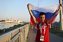 Soccer: FIFA World Cup Russia 2018 fan festa