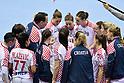 13th Womens European Handball Championship