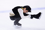 Kao Miura of Japan competes in Advanced Novice Boys group during the Asian Open Figure Skating Trophy 2017 on August 02, 2017 in Hong Kong, China. Photo by Marcio Rodrigo Machado / Power Sport Images