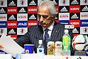 Japan coach Vahid Halilhodzic announces team for EAFF East Asian Cup 2015