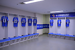 Ulsan Hyundai FC (KOR) vs Kawasaki Frontale (JPN) during their AFC Champions League 2019 Group Stage Group H match at the Ulsan Munsu Football Stadium on 10th April 2019, in Ulsan, South Korea. Photo by Victor Fraile / Power Sport Images
