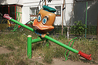 Romania. Iași County. Iasi. Children playground. A swing with a duck face. Iași (also referred to as Iasi, Jassy or Iassy) is the largest city in eastern Romania and the seat of Iași County. Located in the Moldavia region, Iași has traditionally been one of the leading centres of Romanian social life. The city was the capital of the Principality of Moldavia from 1564 to 1859, then of the United Principalities from 1859 to 1862, and the capital of Romania from 1916 to 1918. 6.06.15 © 2015 Didier Ruef