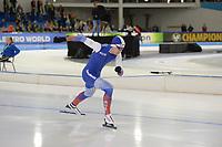 SPEEDSKATING: HEERENVEEN: 10-01-2020, IJsstadion Thialf, European Championship distances, 1500m Men, Sergey Trofimov (RUS), ©foto Martin de Jong