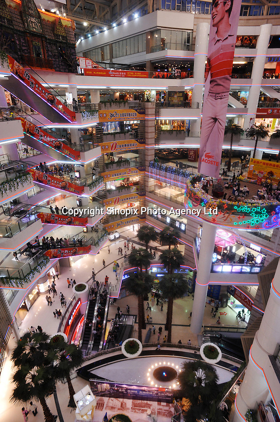 China's largest shopping center, Grand View Plaza, Guangzhou, Guangdong Province, China. Despite the general economic down-turn China's domestic demand is helping China to maintain positive economic growth..24 Apr 2009