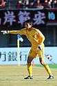 91st Japan Soccer Emperor's Cup