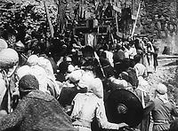 Сурамская крепость (1922)