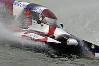 2009 Inboards Celina, Ohio