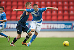 St Johnstone v Turriff Utd FC.. 02.08.16  IRN-BRU CUP 1st Round  <br />