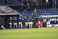 Island betritt das Feld - 25.03.2021: WM-Qualifikationsspiel Deutschland gegen Island, Schauinsland Arena Duisburg