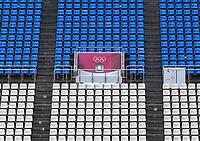 KASHIMA, JAPAN - JULY 27: Ibaraki Kashima Stadium during a game between Australia and USWNT at Ibaraki Kashima Stadium on July 27, 2021 in Kashima, Japan.