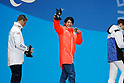 PyeongChang 2018 Paralympics: Snowboard: Men's Banked Slalom Standing Medal Ceremony