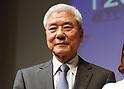 Japan football talk event