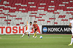 Tajikistan vs China PR during the 2016 AFC U-19 Championship Group D match at Bahrain National Stadium on 18 October 2016, in Riffa, Bahrain. Photo by Jaffar Hasan / Lagardere Sports