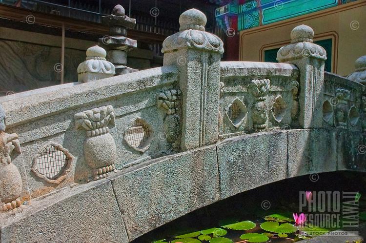 A bridge at Mu-Ryang-Sa (or Broken Ridge Temple), a Korean Buddhist temple in Palolo Valley, Honolulu, O'ahu, whose offerings include Buddhist teachings and meditation.