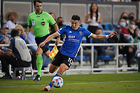 SAN JOSE, CA - AUGUST 17: Cristian Espinoza #10 of the San Jose Earthquakes during a game between Minnesota United FC and San Jose Earthquakes at PayPal Park on August 17, 2021 in San Jose, California.
