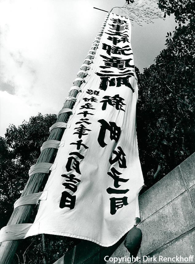 bei Karatsu, Japan