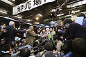 Tokyo Governor Koike inspects Tsukiji market in Tokyo