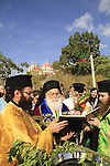 Theophany at the Greek Orthodox Church of the Twelve Apostles  in Capernaum