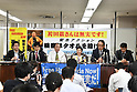 Campaign for Iwao Hakamada's retrial in front of Bar Association Building in Tokyo