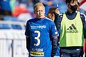 2021 J1 - Yokohama F. Marinos 3-0 Urawa Red Diamonds
