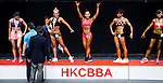 Winners in the South China Women's Sport Physique (Group A) category during the 2016 Hong Kong Bodybuilding Championships on 12 June 2016 at Queen Elizabeth Stadium, Hong Kong, China. Photo by Lucas Schifres / Power Sport Images