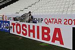 Syria vs IR Iran during the AFC U23 Championship 2016 Group A match on January 12, 2016 at the Jassim Bin Hamad Stadium in Doha, Qatar. Photo by Adnan Hajj / Lagardère Sports