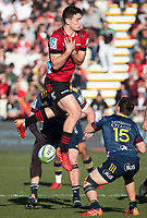 Will Jordan misfields a high ball during the 2020 Super Rugby match between the Crusaders and Highlanders at Orangetheory Stadium in Christchurch, New Zealand on Saturday, 9 August 2020. Photo: Joe Johnson / lintottphoto.co.nz