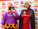 500 million yen Halloween Jumbo Lottery