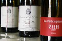 Cuvee Le Seris 2004. Domaine de la Rectorie. Roussillon. France. Europe. Bottle.