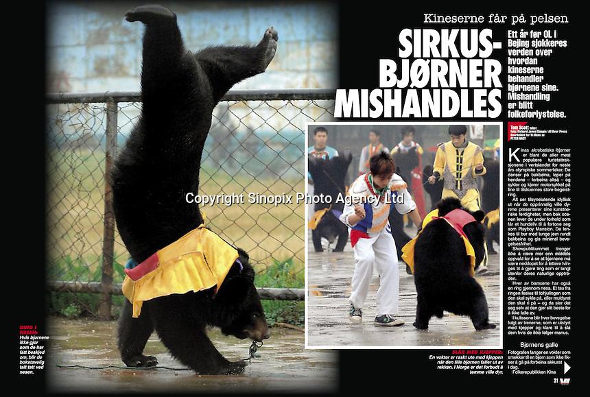 Bear Cruelty. Menn Magazine © Sinopix