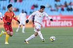 China vs Oman during the AFC U23 Championship China 2018 Group A match at Changzhou Olympic Sports Center on 09 January 2018, in Changzhou, China. Photo by Marcio Rodrigo Machado / Power Sport Images
