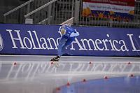 SPEEDSKATING: SALT LAKE CITY: Utah Olympic Oval, 09-03-2019, ISU World Cup Finals, 5000m Men, Sverre Lunde Pedersen (NOR), ©Martin de Jong