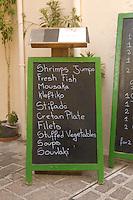 Greek food restaurant menu board
