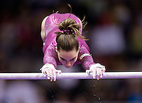 McKayla Maroney of All Olympia competes on the uneven bars during 2012 US Olympic Trials Gymnastics Finals at HP Pavilion in San Jose, California on July 1st, 2012.