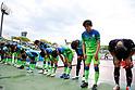 2019 J1: Shonan Bellmare 1-1 Nagoya Grampus