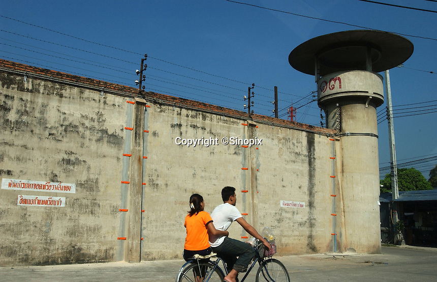 Thailand's  Bangkwang Central Prison.  There are 842 men on death row in the prison, 60% are there for narcotics smuggling.