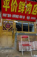Sign outside a shopfront in a street market, Datong, Shanxi, China.