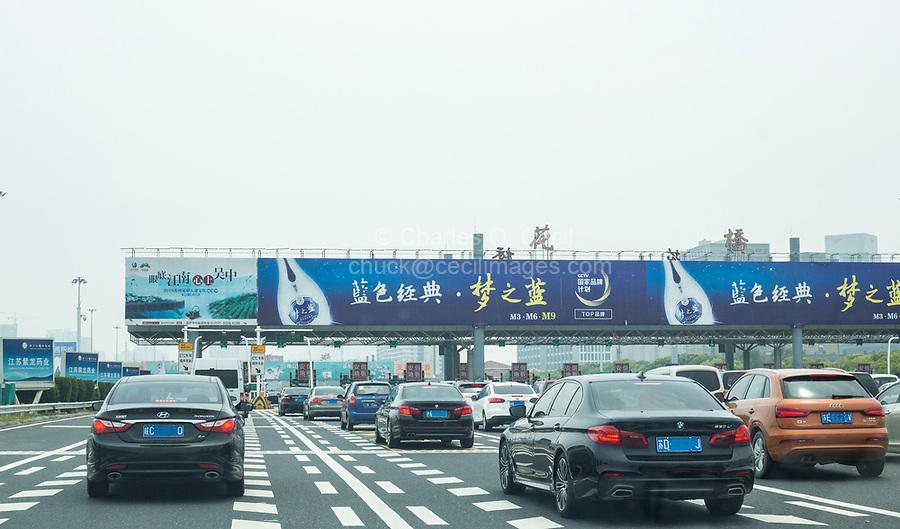 Suzhou, Jiangsu, China.  Highway Toll Booth between Suzhou and Shanghai.