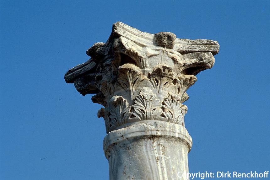 Nordzypern, Salamis, Gymnasium